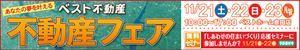 20151121_banner_R.jpg