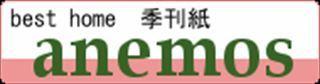 anemos_new_R.jpg